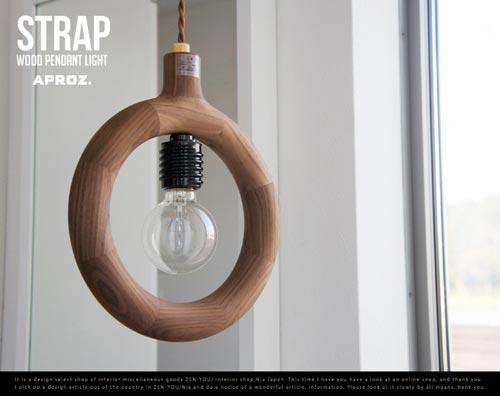APROZ(アプロス)STRAP Wood pendant light(ストラップ ウッドペンダントライト)