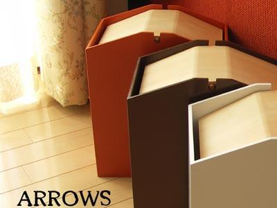 ヤマト工芸 Arrows(アローズ) ダストボックス