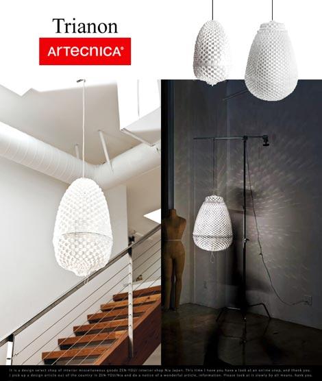 artecnica(アーテクニカ)trianon(トリアノン)