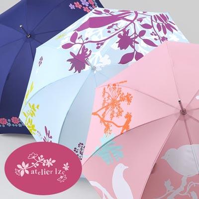 atolier LZC(アトリエ エルゼッセ) 長傘&折りたたみ傘