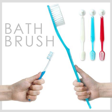 巨大な歯ブラシ型ボディブラシ BATH BRUSH(バス ブラシ)