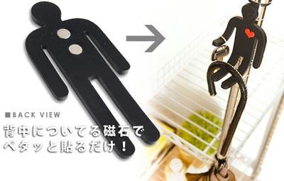 Bendable Magnet Hook(ベンダブル マグネットフック)