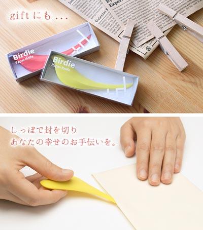 アッシュコンセプト「+d(プラスディー)」シリーズ Birdie(バーディー)Paper Knife(ペーパーナイフ)