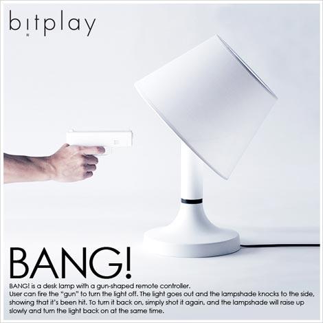 ピストルで撃つとシェードが傾いて消灯 bitplay(ビットプレイ)BANG!(バン)