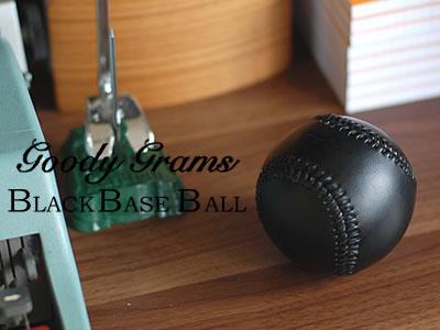 黒い野球ボール BLACK BASE BALL