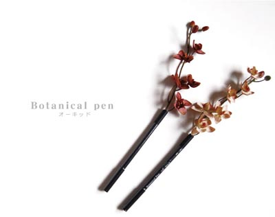 bonboog(ボンブーグ) BotanicalPen(ボタニカルペン)