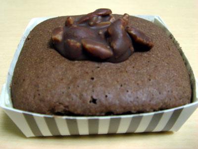 KEITH MANHATTAN ROASTED NUTS BROWNIES