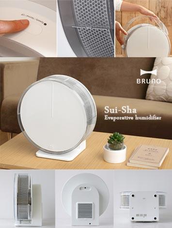 くるくる回って加湿+空気清浄BRUNO(ブルーノ)「SUI-SHA(スイシャ)」