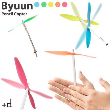 鉛筆を竹トンボ化 アッシュコンセプト Byuun(ビューン)
