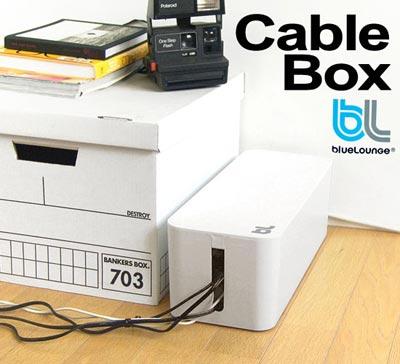BlueLounge(ブルーラウンジ) Cable Box(ケーブルボックス)