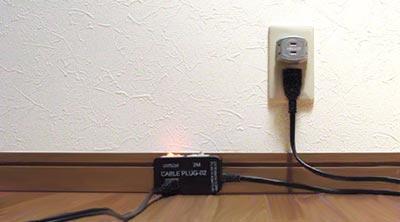 CABLE PLUG 02(ケーブルプラグ02)