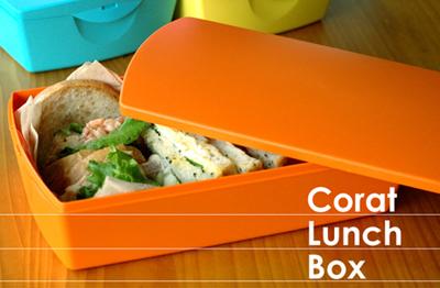 Rosti 「Carat Lunch Box」