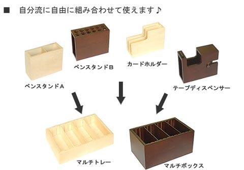 Casa Mark's(カーサマークス) Desktop Organizer(デスクトップオーガナイザー)