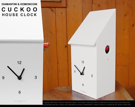 Diamantini&Domeniconi(ディアマンティーニ ドミニコニー)「CUCKOO HOUSE CLOCK(クックハウスクロック)」