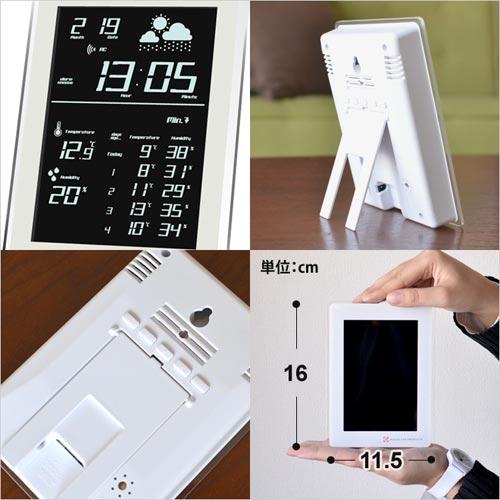 温度・湿度を記録し表示するスマートなフォルムの電波時計 Dayton(デイトン)