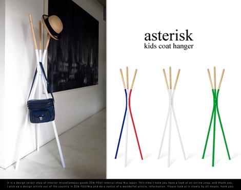 Detail(ディテール)asterisk kids coat hanger(アスタリスク キッズコートハンガー)