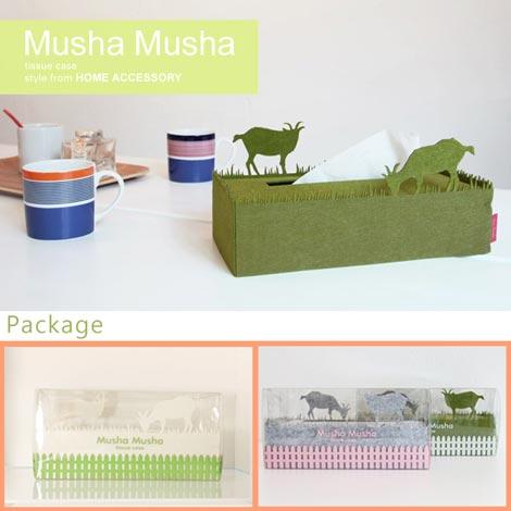 DI CLASSE(ディクラッセ)ティッシュケース Musha Musha(ムシャムシャ