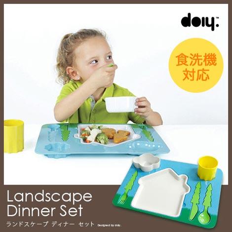 景色を食器に doiy(ドゥーアイワイ)landscape dinner set(ランドスケープディナーセット)