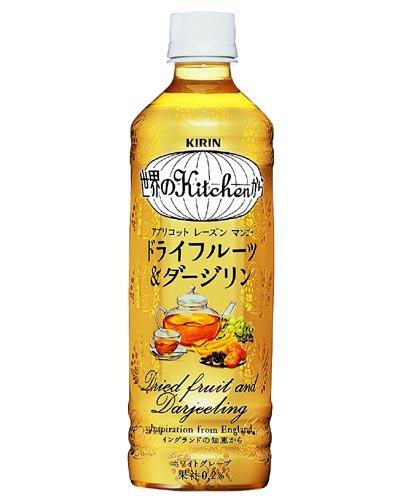 キリン 世界のKitchenから「ドライフルーツ&ダージリン」