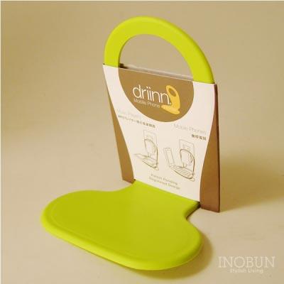 Driinn 携帯電話ホルダー