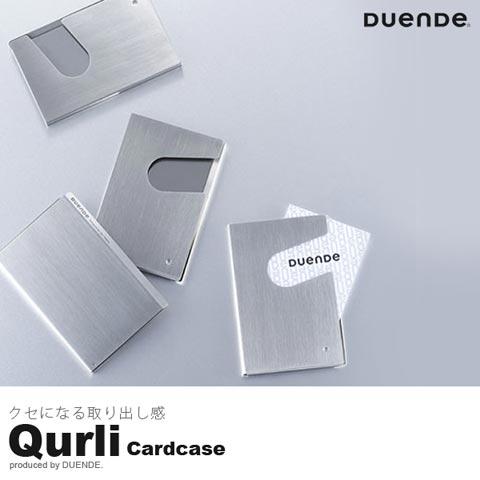 DUENDE(デュエンデ)「Qurli(クルリ)」カードケース・名刺入れ
