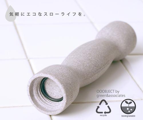 ペットボトルを本気でダンベル化 OOOBJECT dumbbell handle(ダンベルハンドル)