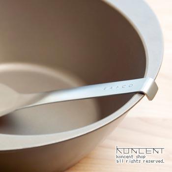 取り分けにも調理にも使いやすいシンプルなサービングスプーンEAトCO(イートコ)Suqu(スク)
