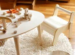cosine(コサイン) EGG Table(タマゴテーブル)ネット付きロータイプ