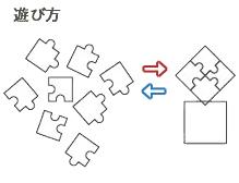 EUREKA(ユーリカ)3Dパズル「Cube Jigsaw」