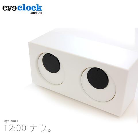 SUCK UK(サックUK)「Eye Clock(アイクロック)」