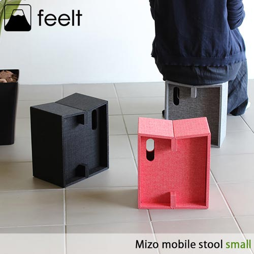 feelt(フィールト)Mizo mobile stool(ミゾ モバイルスツール)