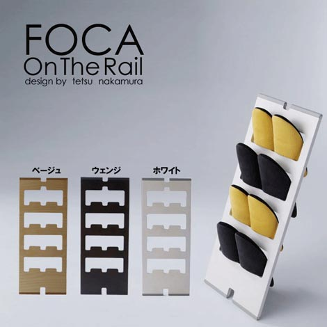 FOCA(フォカ)スリッパラック「OTR(on the rail)」