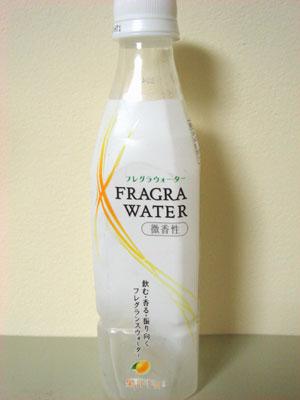 Fragra Water(フレグラウォーター)