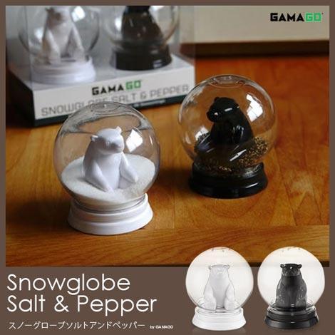 まるでスノードームのような調味料入れ SNOW GLOBE SALT & PEPPER