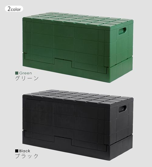 I'mDGrid Container(グリッド コンテナ)