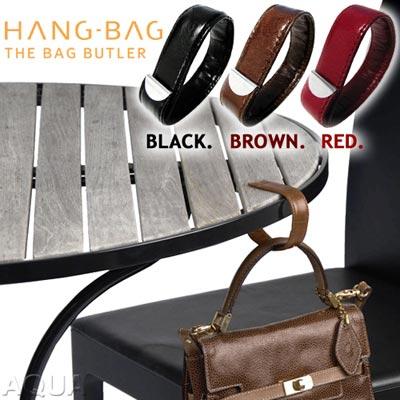 イデアポート HANG-BAG(ハングバッグ)