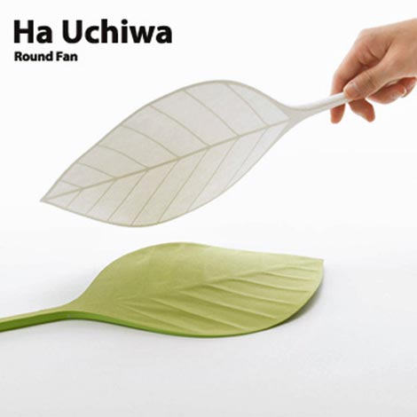 葉脈が美しい葉っぱ型うちわ Ha Uchiwa