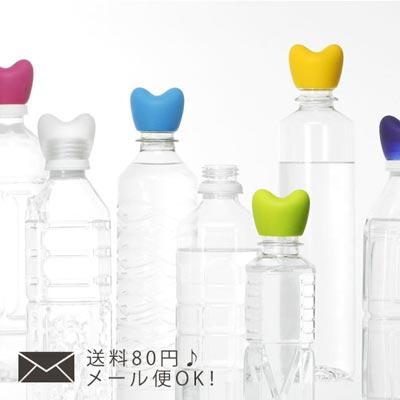 """アッシュコンセプト""""+d(プラスディー)""""シリーズ Heart Bottle Cap(ハートボトルキャップ)"""