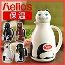 helios(ヘリオス) thermo animal(サーモアニマル)