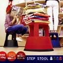 本屋さんにあるような2段式ステップスツール HFC STEP STOOL