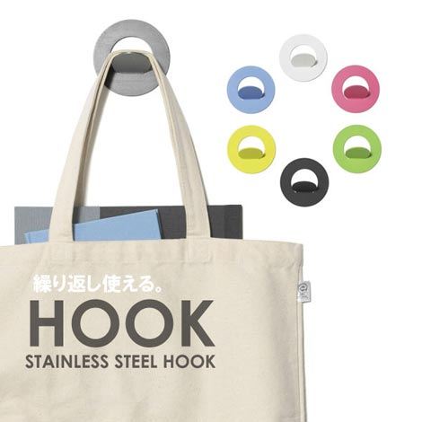 アッシュコンセプト「+d(プラスディー)」シリーズ Hook(フック)Stainless Steel Hook(ステンレススチールフック)