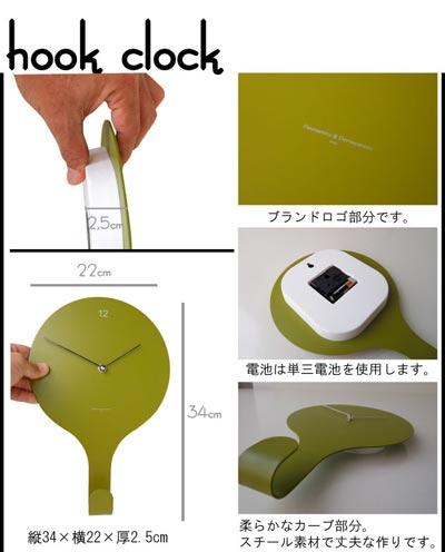 diamantini&domeniconi(ディアマンティーニ ドミニコニー) hook clock(フッククロック)