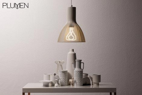 光源自体がデザインされた蛍光灯電球 Hulger(フルガー)PLUMEN001(プルーメン001)