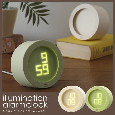 秒針のように光が周る IDEA BRUNO 電波イルミネーションアラームクロック