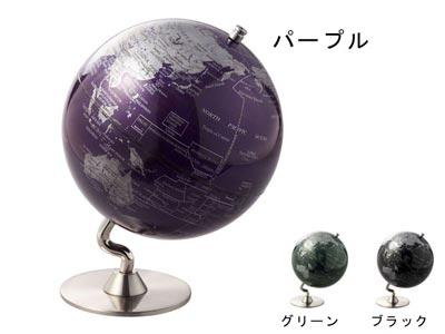 IDEA(イデア) Mini Desktop Globe(ミニデスクトップグローブ)
