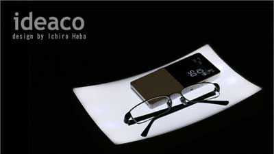 ideaco(イデアコ) 「Sensor Tray Lamp(センサートレイランプ)」