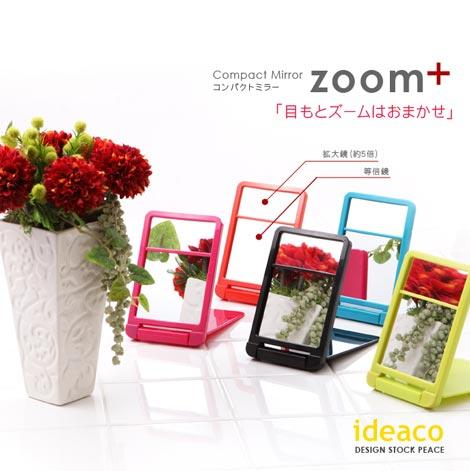 ideaco(イデアコ) ZOOM+(ズームプラス)