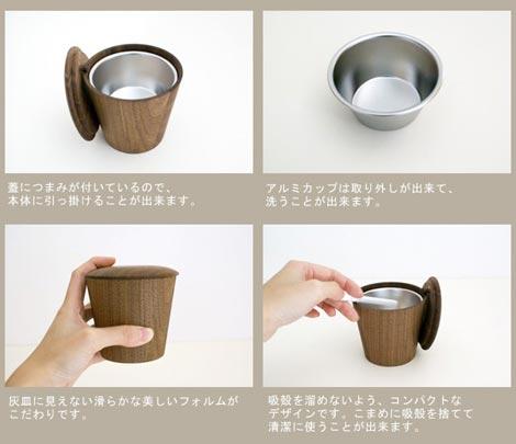 ITUTU(イツツ)灰皿 Ashe Pot(アッシュポット)