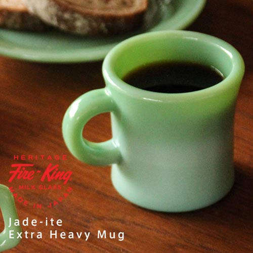 Fire King Japan Jade-ite Extra Heavy Mug