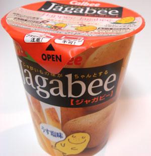 Jagabee(ジャガビー)